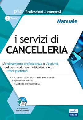 I servizi di cancelleria - Manuale