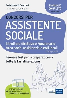 Concorsi per Assistente sociale: manuale di teoria e test