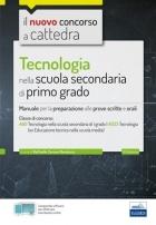 Tecnologia nella scuola secondaria