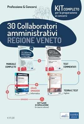 Kit concorso 30 Collaboratori amministrativi Regione Veneto