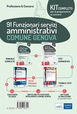 Kit concorso 91 Funzionari Servizi amministrativi Comune di Genova