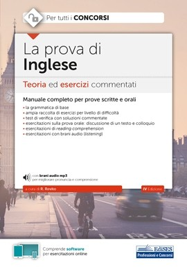 La prova di Inglese