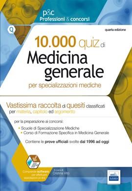 Specializzazioni di area dei servizi clinici for Simulazione medicina